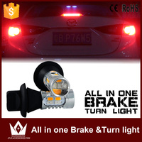 Night Lord Gold Color Two Function WY21W PY21W 7440 7443 3156 3157 20W LED Car Rear