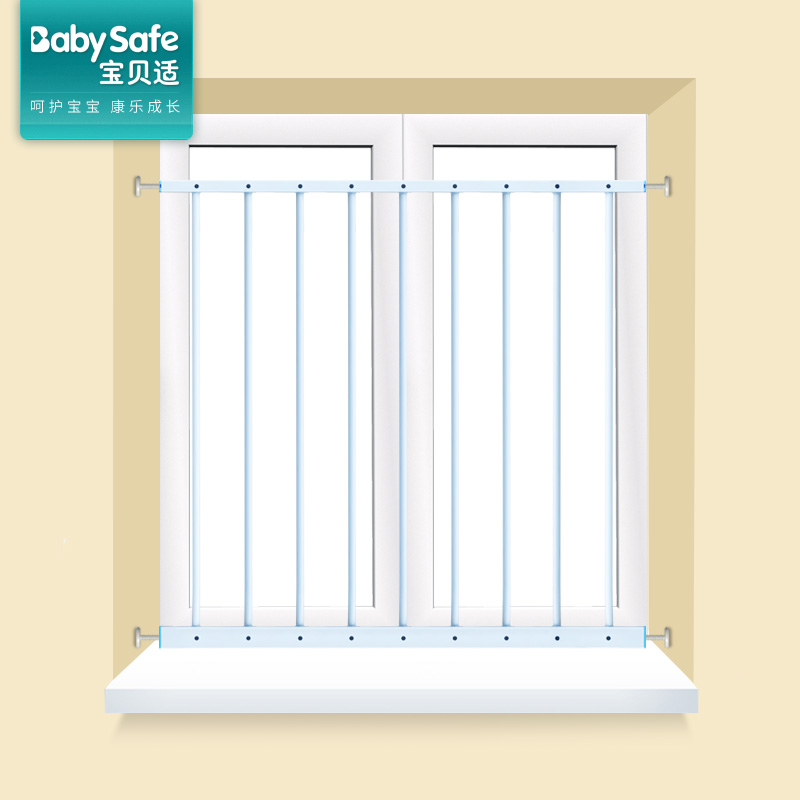 Baby And Child Safety Window Fence Bay Window Guard Rail Baby Balcony Railing No Holes