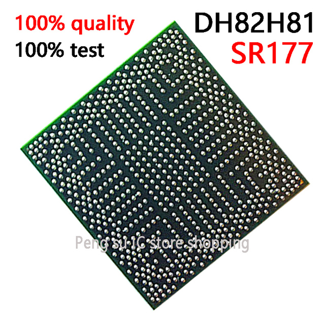 100% test sehr gute produkt SR177 DH82H81 bga chip reball mit kugeln IC chips