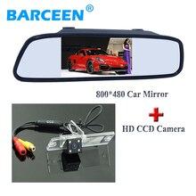 800*480 заднего вспять зеркало монитор + 4 led автомобильная стоянка камеры адаптироваться для Mitsubishi L200 Pajero Зингер V3 V5 V6 V8 V93 V97