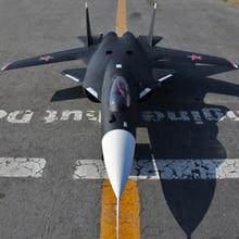 RC модель самолета EDF реактивный двигатель SU47 Berkut комплект rc самолет