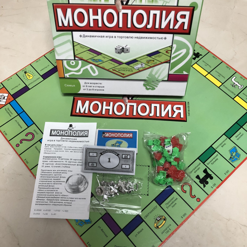 Russian Version Board Game Desktop Monopoli Playing Cards Gaming Toys Gift For Children Kids New Year Boy Family Anti Stress