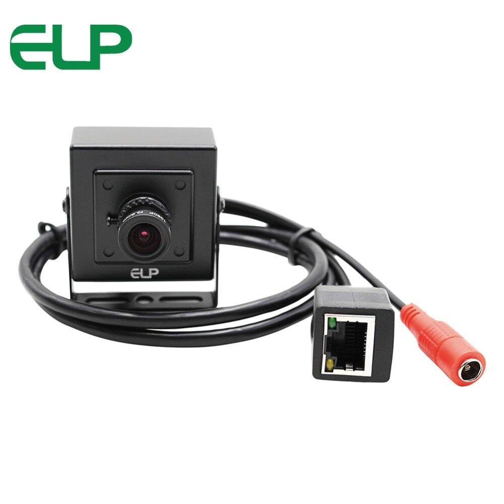 Крытый видеонаблюдения Мини ONVIF P2P Full HD 1080 P IP-камера, работа с NAS Synology и голубой ирис