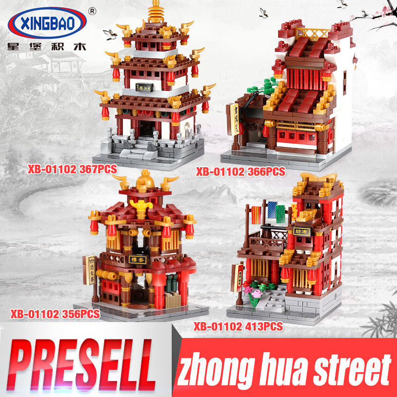 XingBao 01102 Zhong Hua Street Series legoing The Teahouse Library Cloth House Wangjiang Tower Set 4 in 1 Building Blocks Brick highsmith p found in the street