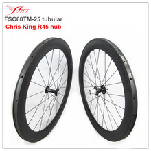 King carbon wheelsets 60mm 25mm tubular rims for road bike, Matte finish Chris King R45 hub, sealed bearings 700C