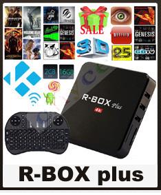 `07-r box plus