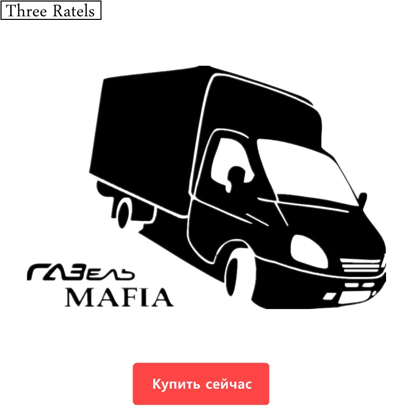 Three Ratels TZ-543 15*22cm 12*17.67cm 1-4 Pieces  GAZELLE MAFIA Springbok Car Sticker And Decals Funny Stickers