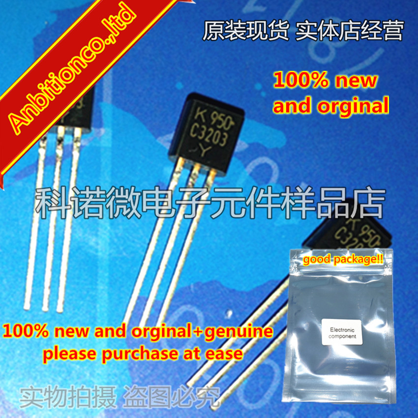 10pcs 100% New And Orginal 2SC3203 C3203 TO-92 SILICON NPN TRANSISTOR EPITAXIAL PLANAR TYPE(PCT PROCESS) In Stock