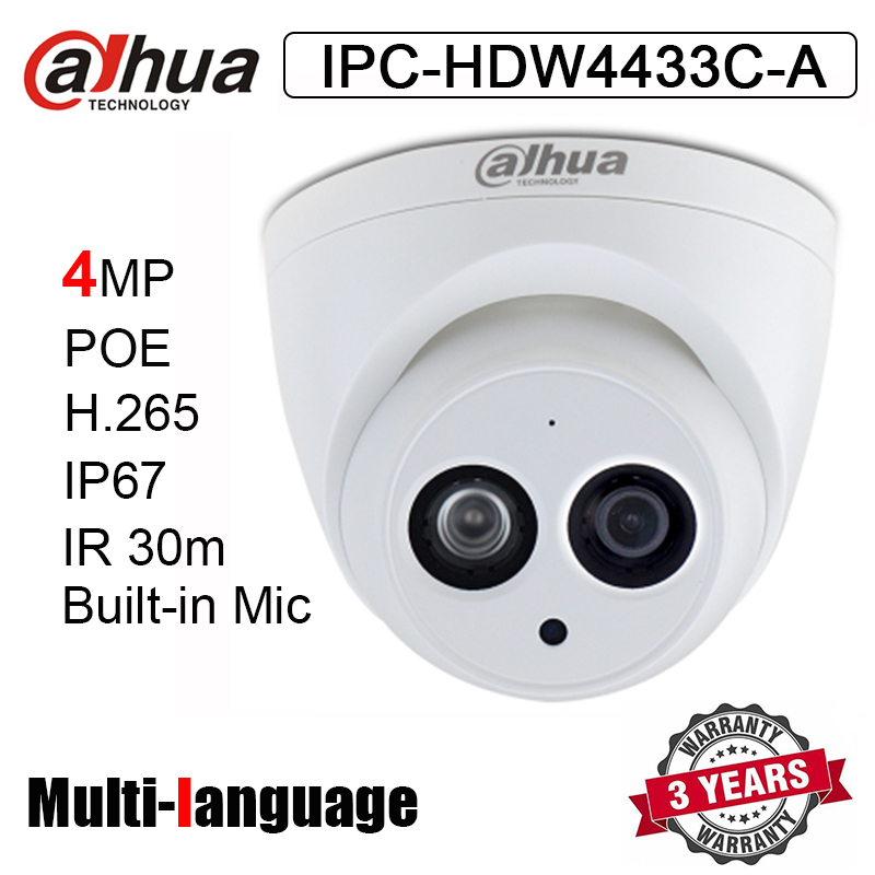 Dahua 4MP IP Camera PoE H.265 Built in mic IPC HDW4433C A replace IPC HDW4431C A HDW4431C A v2 Dome Network Camera HDW4433C A-in Surveillance Cameras from Security & Protection