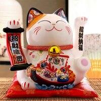 Лидер продаж Новые Jimaotang негабаритных Lucky Cat подарок Магазин открыт украшения творческий дом керамика Копилка свинья
