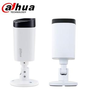 Image 3 - Dahua 4MP Night Bullet IP Camera DH IPC HFW4431R Z Zoom 2.7 12mm Motorized VF Lens IR 80M PoE Security Network Camera WDR 3DNR