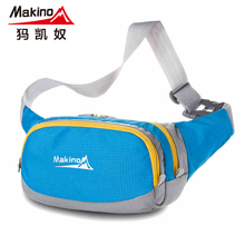 Makino Outdoor riding pockets pockets of men and women mountaineering sports Messenger Bag pockets pockets portable motion
