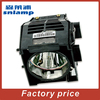 High Quality Compatible ELPLP37 V13H010L37 Projector Lamp With Housing For EMP 6000 EMP 6100