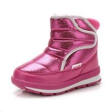 New Winter Kids Waterproof Snow Boots Down Cloth Shoes Wear Non-slip Botas Children Shoes Brand Boys Girls Boots Warm Footwear