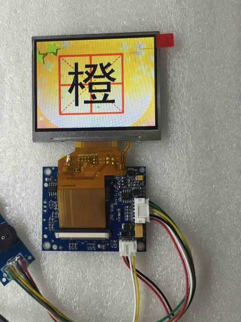 3.5 inch Chi Mei LCD screen + drive plate DIY Seeker accessories projection project treasure monitoring, car rear view