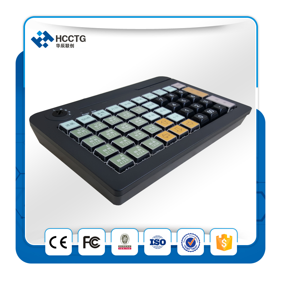 50 Touches Programmables POS Clavier KB50 - 5