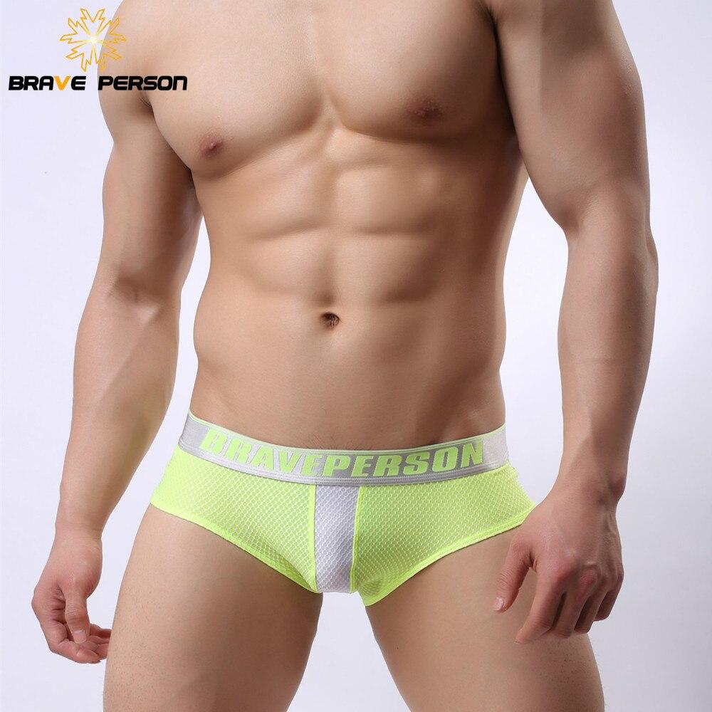 Ženske hlače za moške najlonke žakard seksi spodnje perilo kratke hlače modne hlačke visoko kakovostne spodnje perilo hlače za moške pogumna oseba