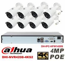 Dahua original 8CH 4MP H2.64 DH-IPC-HFW1420S 8pcs bullet Waterproof camera POE DAHUA DHI-NVR4208-4KS2 IP security camera kit