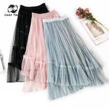 Sweet bud silk yarn high waist elastic ruffle skirt Irregular pleated princess skirt long skirt Sparkling dream fairy skirt недорого