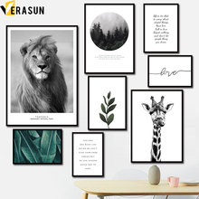 Lion Giraffe Forest Plant Leaves Quotes Wall Art Canvas Painting Nordic Posters And Prints Wall Pictures For Living Room Decor forest rose leaves flower plant quotes wall art canvas painting nordic posters and prints wall pictures for living room decor