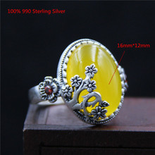 100% 990 Sterling Silver Big Stone Rings 16mm x 12mm Natural Beeswax Fashion Jewelry Ring for Women Unique
