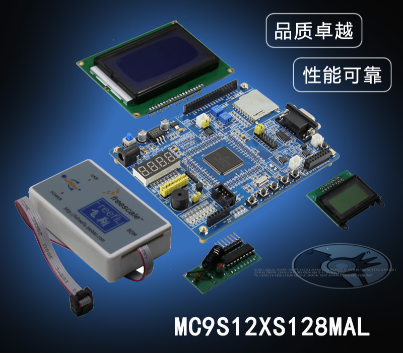 MC9S12XS128MAL Automotive Development Board Development Kit bts452t automotive computer board