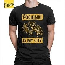 PUBG Pochinki Is My City T Shirt Vintage Funny Men Round Neck T Shirt Breathable Short