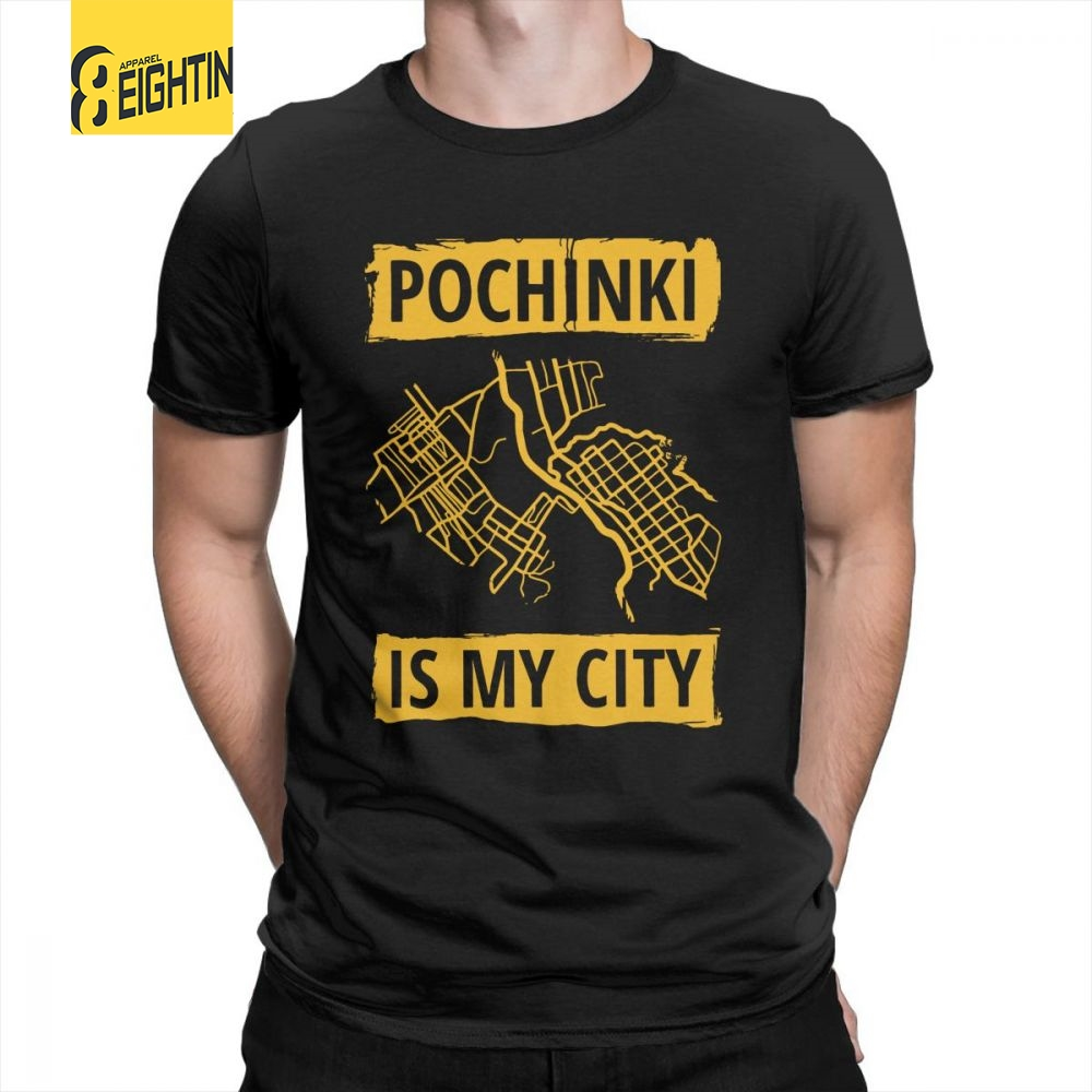PUBG Pochinki Is My City   T  -  Shirt   Vintage Funny Men Round Neck   T     Shirt   Breathable Short Sleeve 100% Cotton Tees
