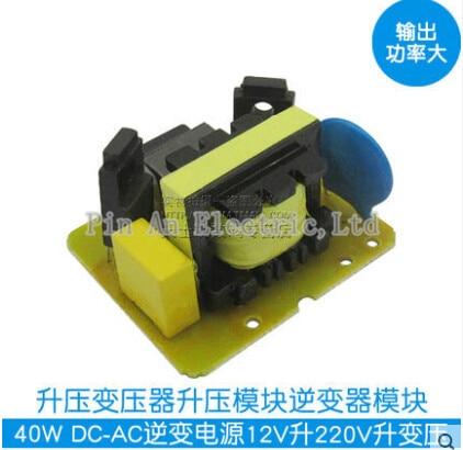 40W DC-AC inverter power supply 12V L 220V step-up transformer boost module inverter module maitech 03100637 20w dc 12v to ac 220v step up transformer inverter power boost module green