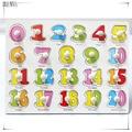 30 CM Kid brinquedos educativos Iniciais do bebê aperto de mão de madeira aprendizagem educação quebra-cabeças de madeira criança brinquedo do enigma do alfabeto e dígitos brinquedo