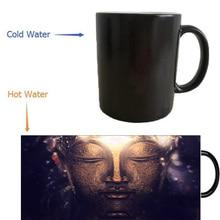 Buda bokeh magia taza de tazas taza de café calor revelan tazas sensibles al Calor que cambia de color vino