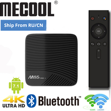 M8S PRO L Android TV Prefix Amlogic S912 Android Voice TV
