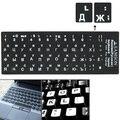 Русский Изучаю Раскладка Клавиатуры Наклейка для Ноутбука/Клавиатуры Компьютера