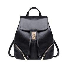 Новая повседневная Универсальная Женская Bagpack 100% натуральная кожа большой Ёмкость Путешествия Женский Bagpack Двухместный молния опрятный школьная сумка