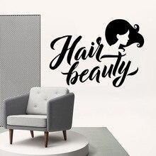 Hair Beauty Salon Wall Stickers Vinyl Decor For Hair Beauty Salon Decoration Removable Decal Murals Wallpaper wallstickers набор подсвечников golden gift 5 см 2 шт cs1068