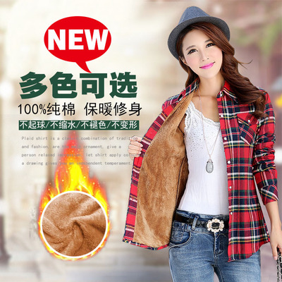 Warm Flannel office lady Blouseladies plaid plus velvet padded British Slim long-sleeved females cool new fashion YYFS