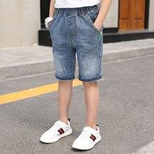 Новое поступление года, ковбойские шорты летние детские джинсовые шорты для мальчиков детские мягкие хлопковые джинсовые шорты Одежда для маленьких мальчиков синий цвет