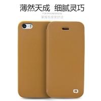 4 cores para iphone 5 5s se qialino original marca de luxo natural bezerro pele de vaca couro genuíno + soft tpu case capa para iphone5
