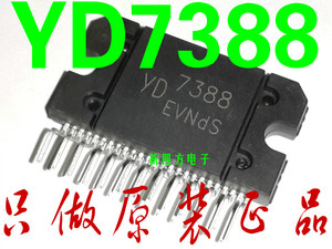 Image 1 - Livraison gratuite 1 pièces/lot yd7388