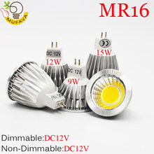 Nouveau projecteur Cob Led haute qualité MR16 DC12V 9 w 12 w 15 w Dimmable blanc chaud/blanc froid lampe ampoule MR 16 12 V(China)