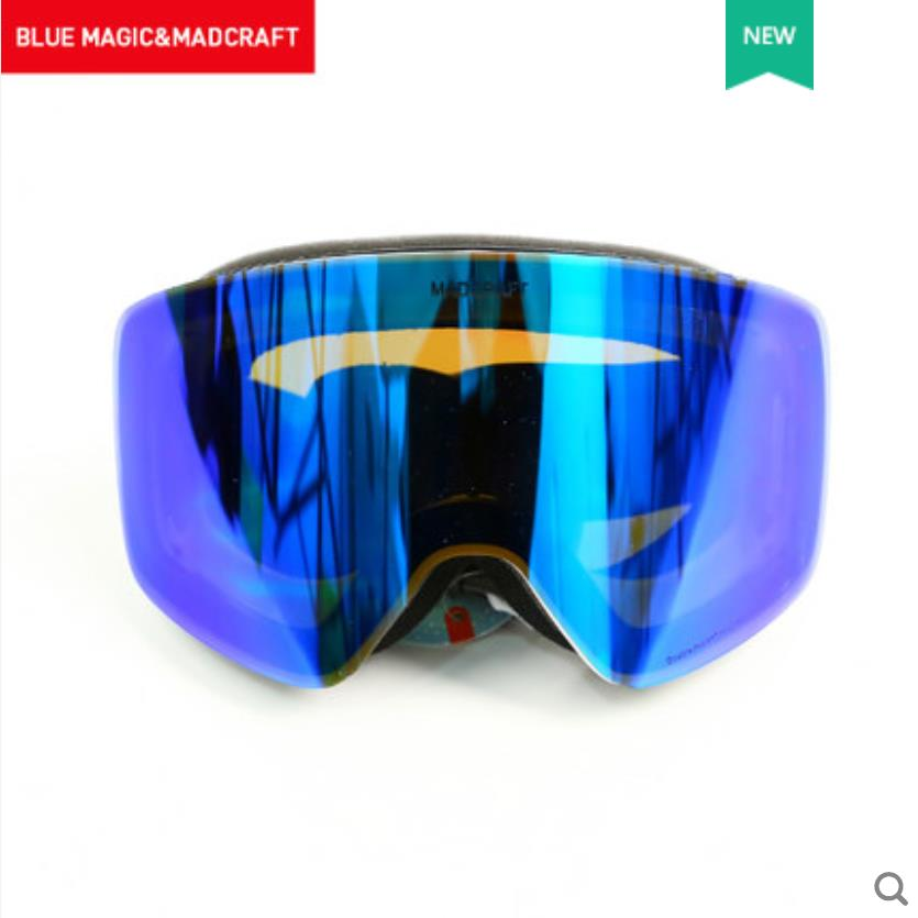 Bluemagic лыжные очки для детей, двойные линзы, мужские и женские очки, снежные очки, унисекс, очки для взрослых, Лыжный спорт, сноуборд, очки UV400 - Цвет: blue