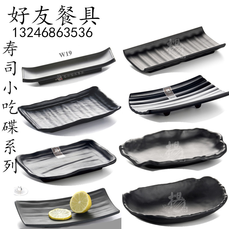 The new black  tableware melamine plate with rectangular sushi snack dish wholesale Japanese Restaurant|melamine plates|melamine plates wholesale|black melamine plates - title=