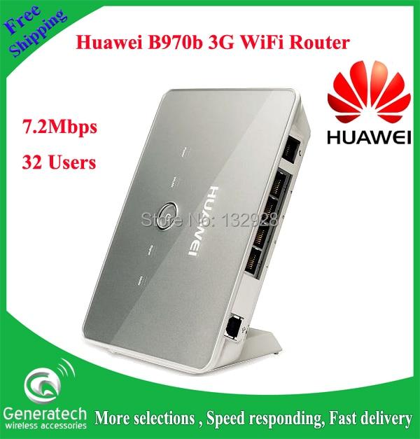 Huawei b970b прошивка скачать