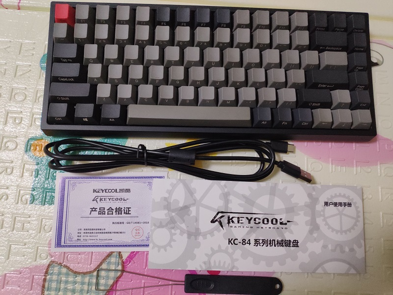 Tanie Keycool 84 Bluetooth Klawiatura Mechaniczna Cherry Mx