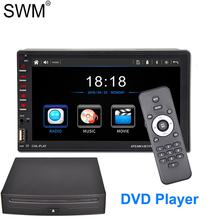 7 2 Din Car Radio Stereo DVD Multimedia Player D-BUS Mirror Link Bluetooth CD Autoradio Audio Coche 2din FM