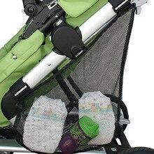 Сетчатые аксессуары для детской коляски, боковая подвесная сумка, сумка для хранения, съемная сумка, многофункциональный органайзер для детской коляски