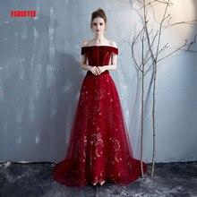 FADISTEE New arrival evening elegant prom dresses Vestido de