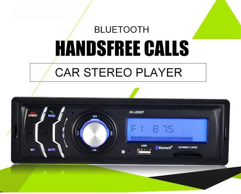 256BT 12 V Bluetooth Estéreo FM Radio MP3 Reproductor de Audio USB SD Subwoofer