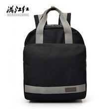 Manjianghong досуг девушки рюкзак vintage сумка повседневная ежедневно холст рюкзак студент школьный школы старинные случайный рюкзак
