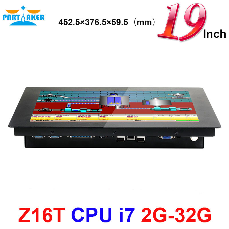 All In One Keyboard PC With 19 Inch 2MM Ultra Thin Panel Made-In-China 5 Wire Resistive Touch Screen Intel Core I7 Partaker Z16T